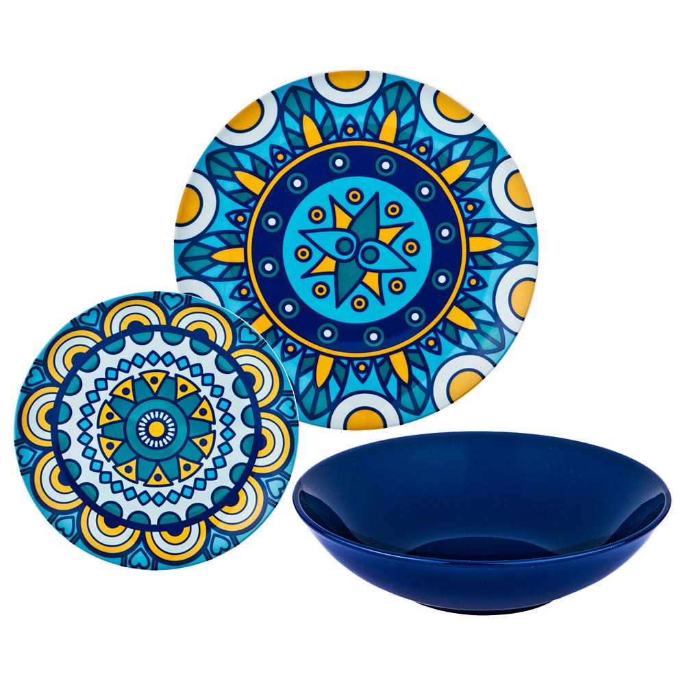 Купить Синюю Посуду В Интернет Магазине