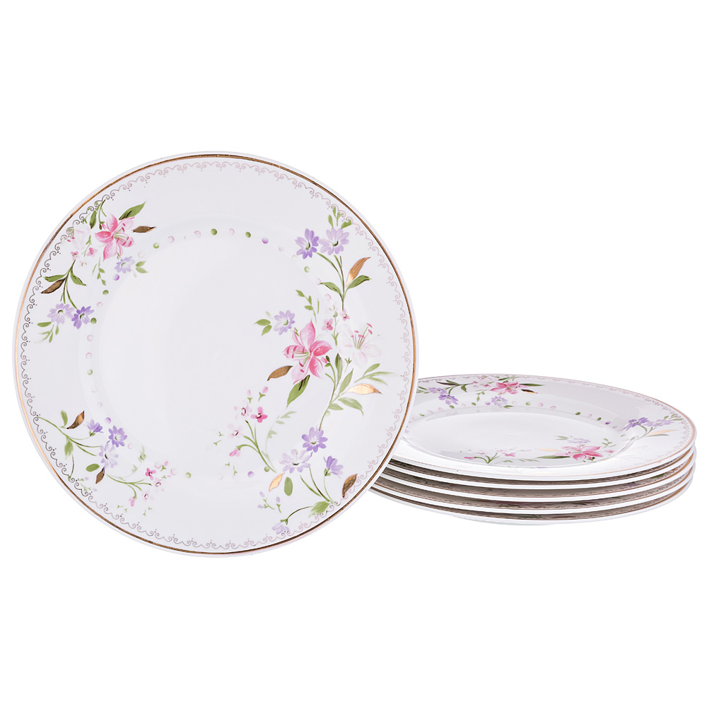 Посуда Тарелки Интернет Магазин Недорого Распродажа